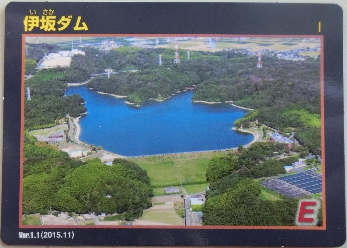 f:id:Ksuke-D:20200712132210j:plain