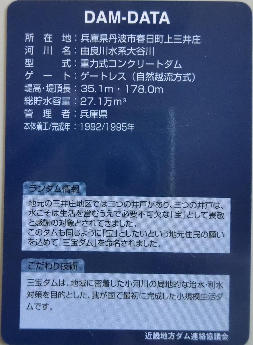 f:id:Ksuke-D:20200712143545j:plain