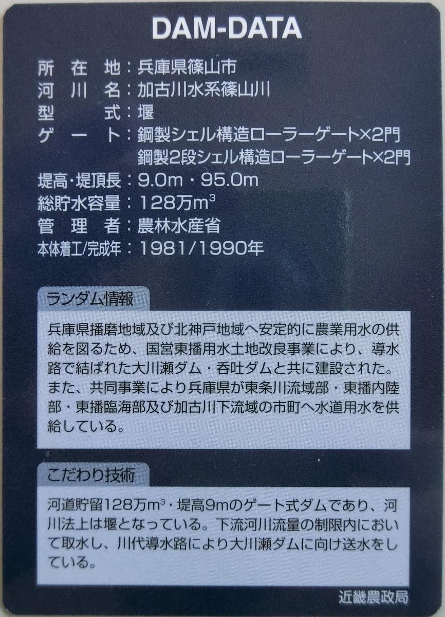 f:id:Ksuke-D:20200712150246j:plain