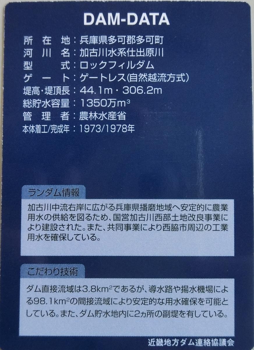 f:id:Ksuke-D:20200712154946j:plain