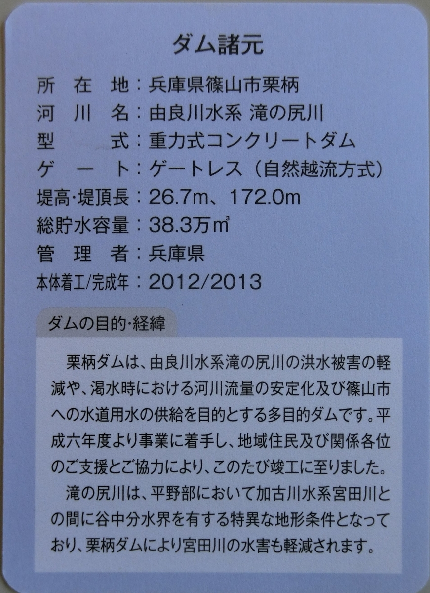 f:id:Ksuke-D:20200712160939j:plain