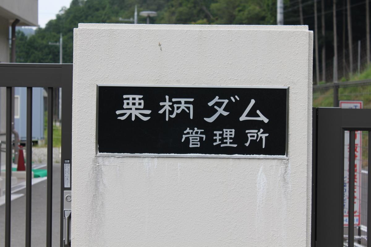 f:id:Ksuke-D:20200712161659j:plain