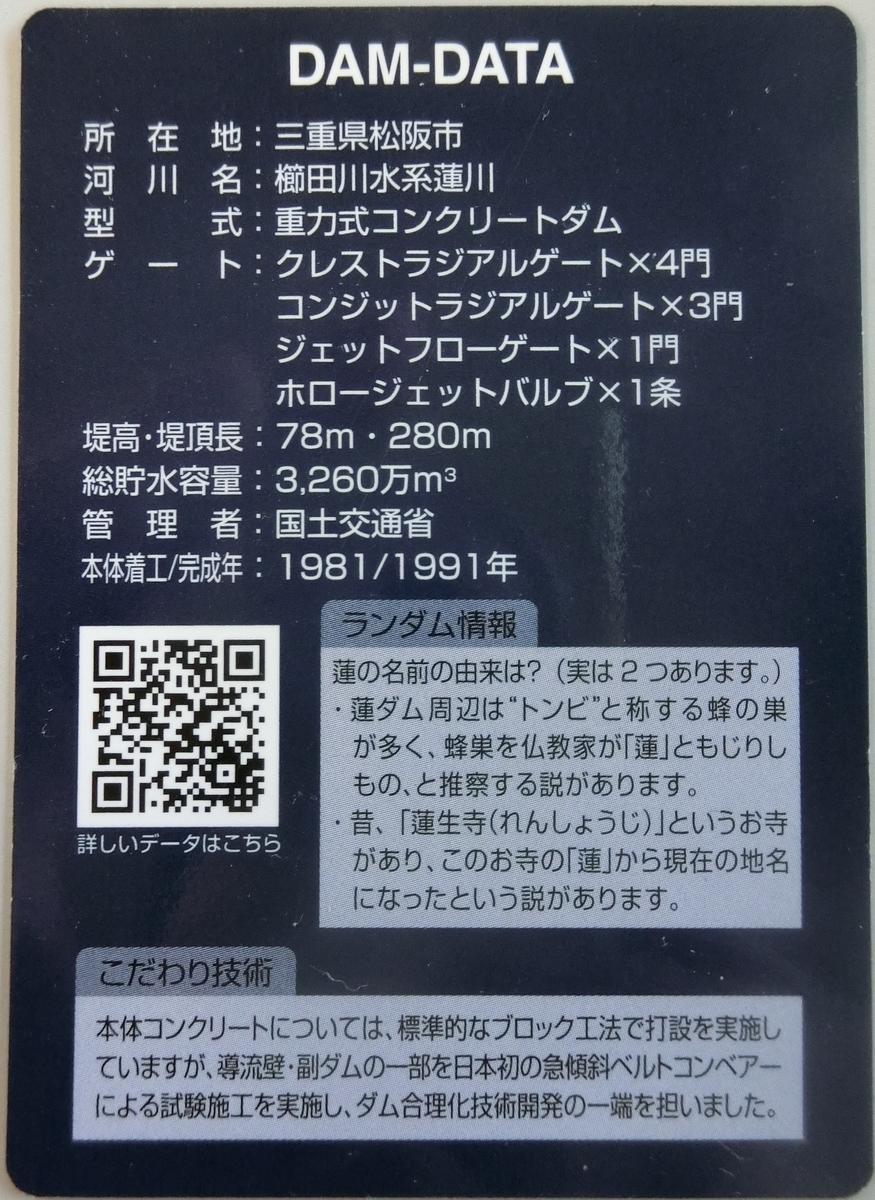 f:id:Ksuke-D:20200717203523j:plain