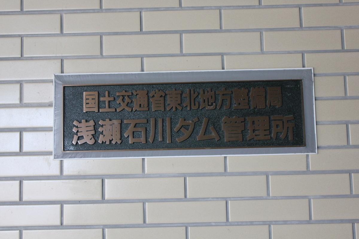 f:id:Ksuke-D:20200719140843j:plain