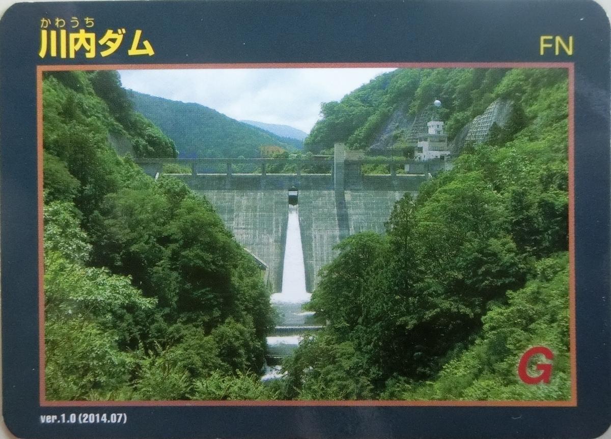 f:id:Ksuke-D:20200719152811j:plain