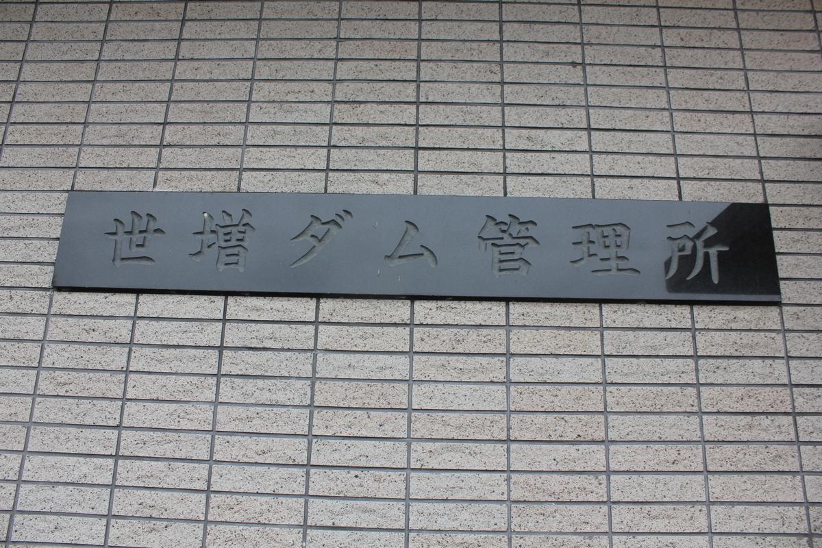 f:id:Ksuke-D:20200719165524j:plain