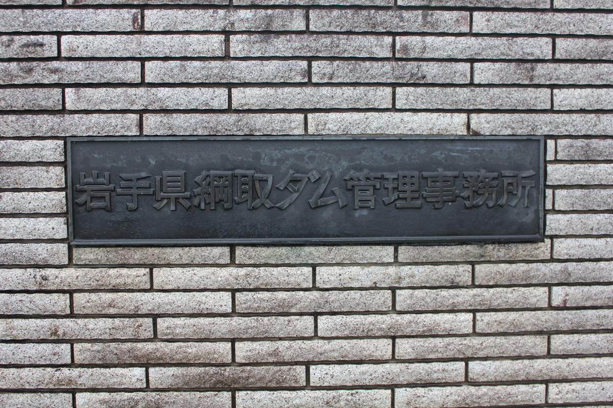 f:id:Ksuke-D:20200719173618j:plain