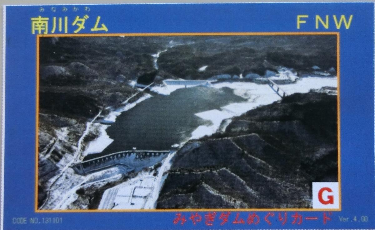 f:id:Ksuke-D:20200724152950j:plain