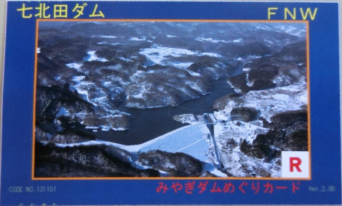 f:id:Ksuke-D:20200724153104j:plain