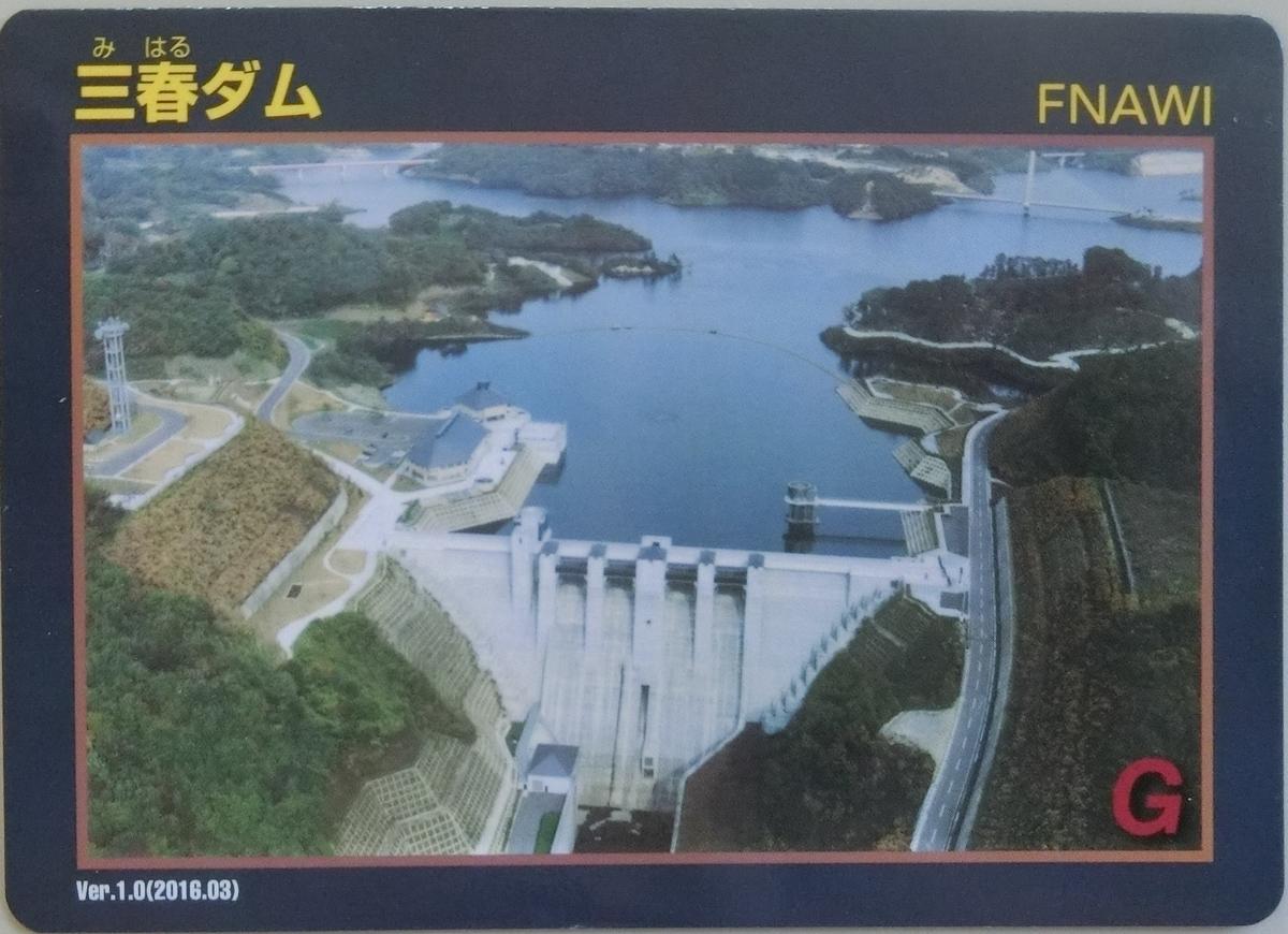f:id:Ksuke-D:20200724165033j:plain
