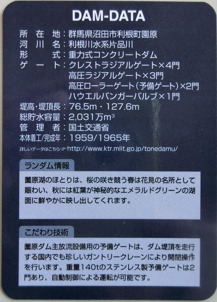 f:id:Ksuke-D:20200725131902j:plain