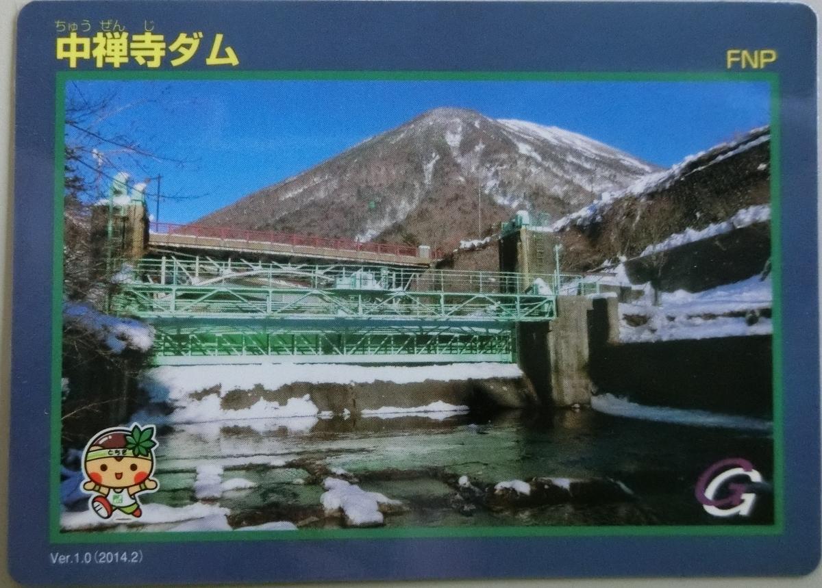 f:id:Ksuke-D:20200725134211j:plain
