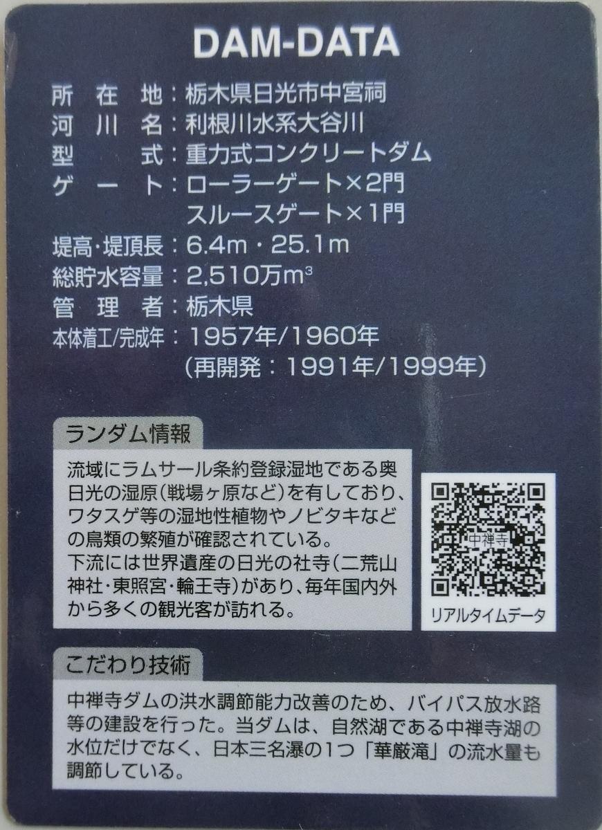 f:id:Ksuke-D:20200725134218j:plain