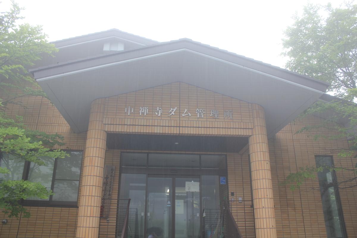 f:id:Ksuke-D:20200725134916j:plain