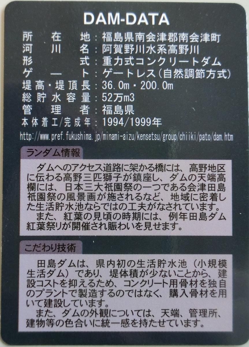 f:id:Ksuke-D:20200725141034j:plain