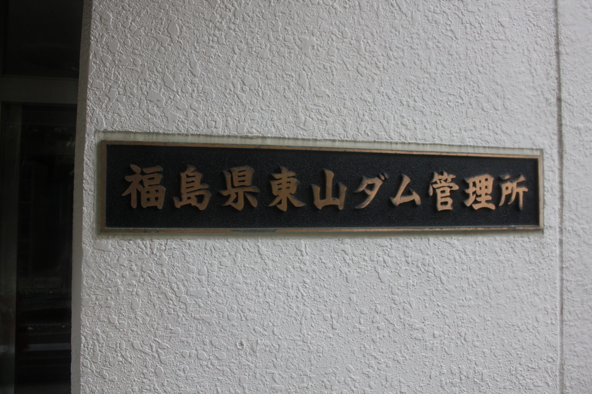 f:id:Ksuke-D:20200725154205j:plain