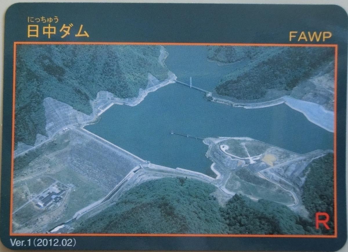 f:id:Ksuke-D:20200725165313j:plain