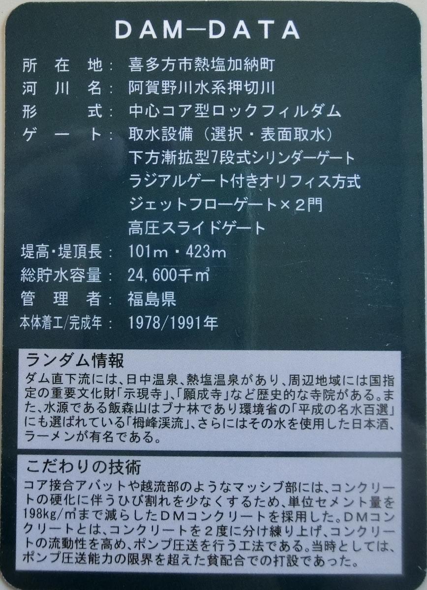 f:id:Ksuke-D:20200725165319j:plain