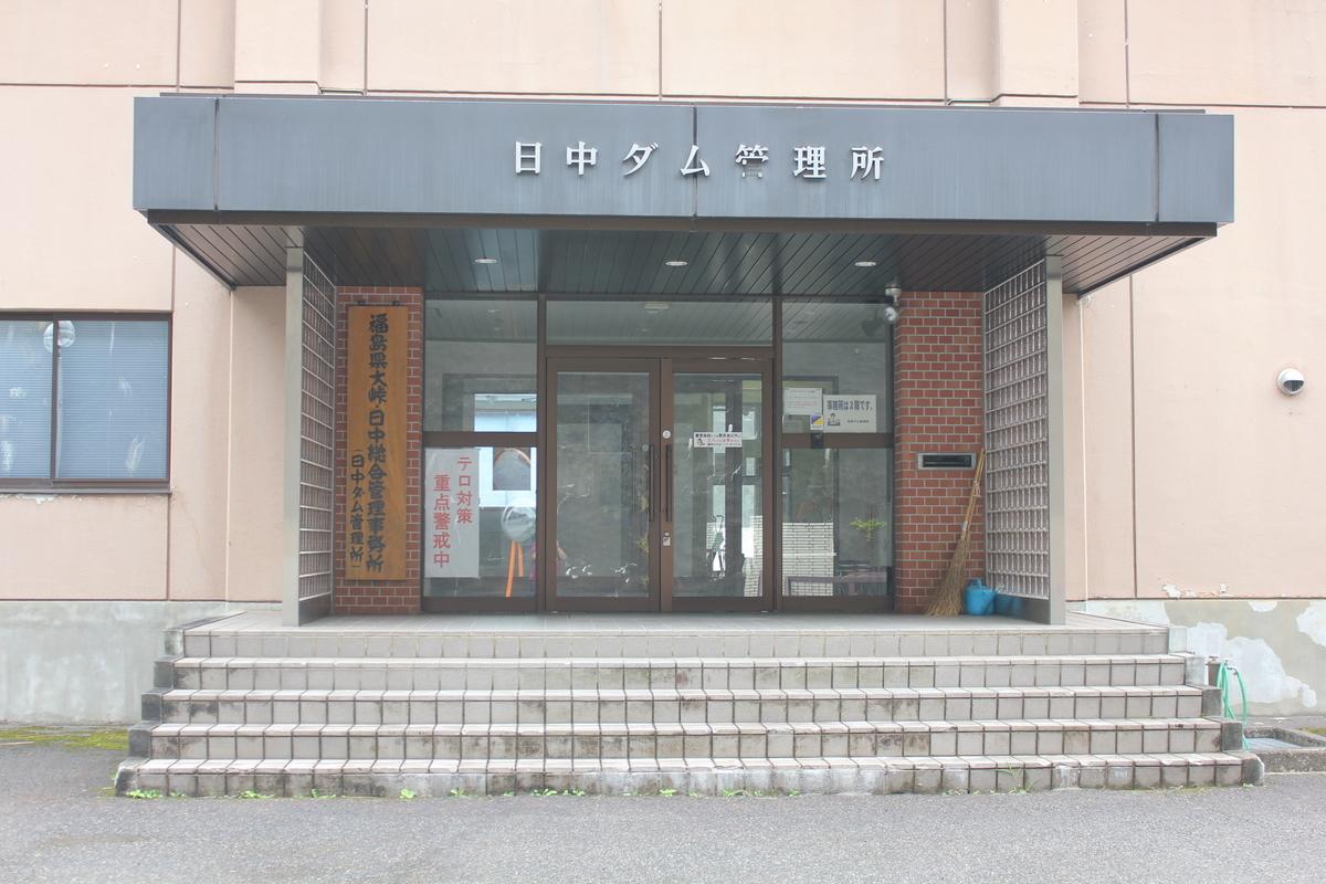 f:id:Ksuke-D:20200725165712j:plain