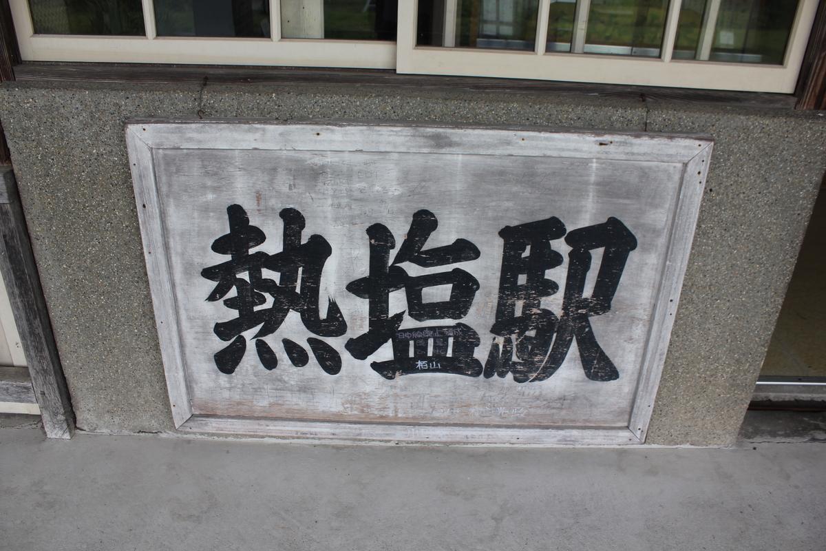 f:id:Ksuke-D:20200725173532j:plain