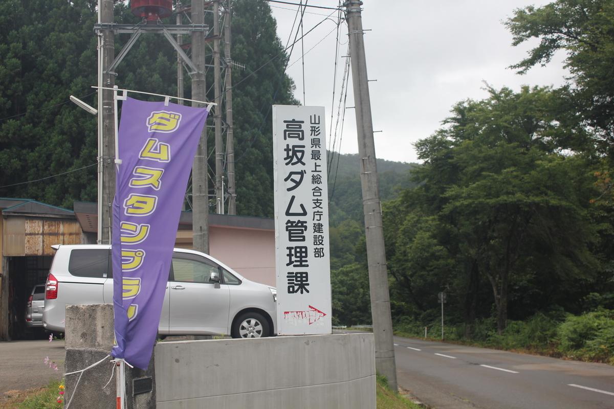 f:id:Ksuke-D:20200726133430j:plain
