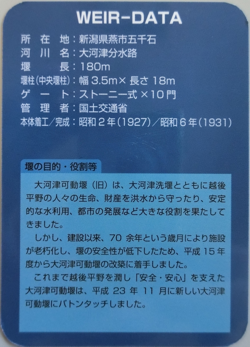 f:id:Ksuke-D:20200726150531j:plain