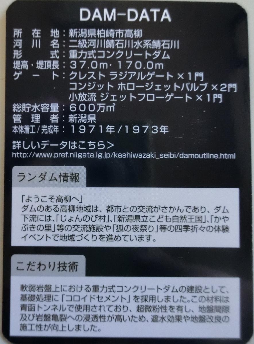 f:id:Ksuke-D:20200802132215j:plain