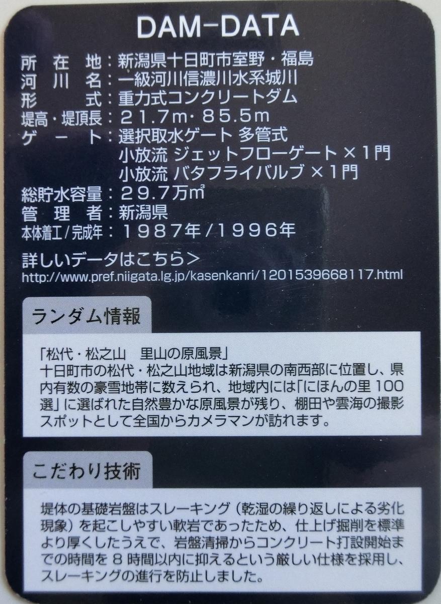 f:id:Ksuke-D:20200802134816j:plain