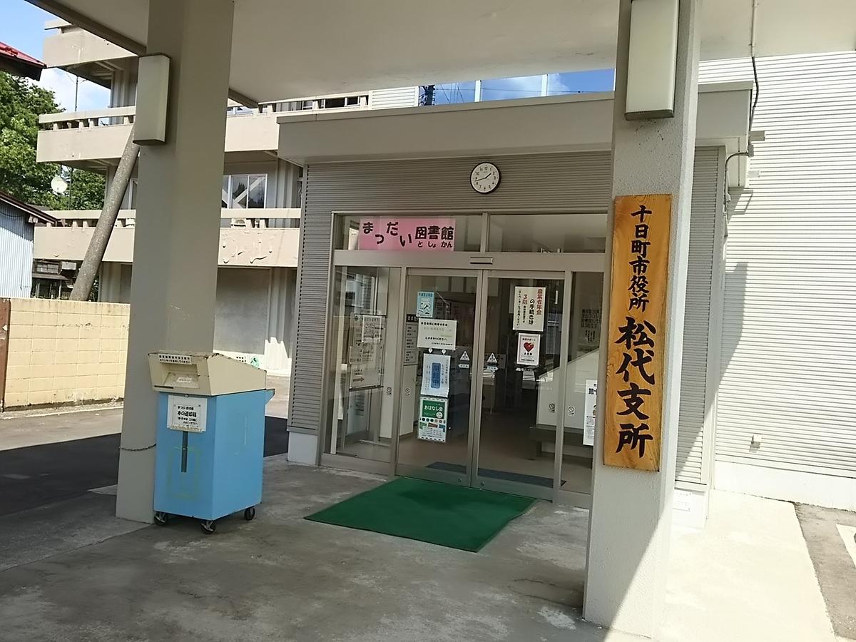 f:id:Ksuke-D:20200802141149j:plain