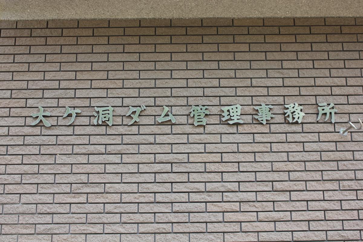 f:id:Ksuke-D:20200802151604j:plain