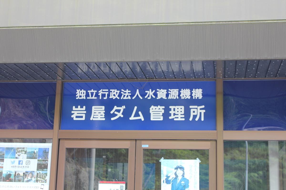 f:id:Ksuke-D:20200802152652j:plain