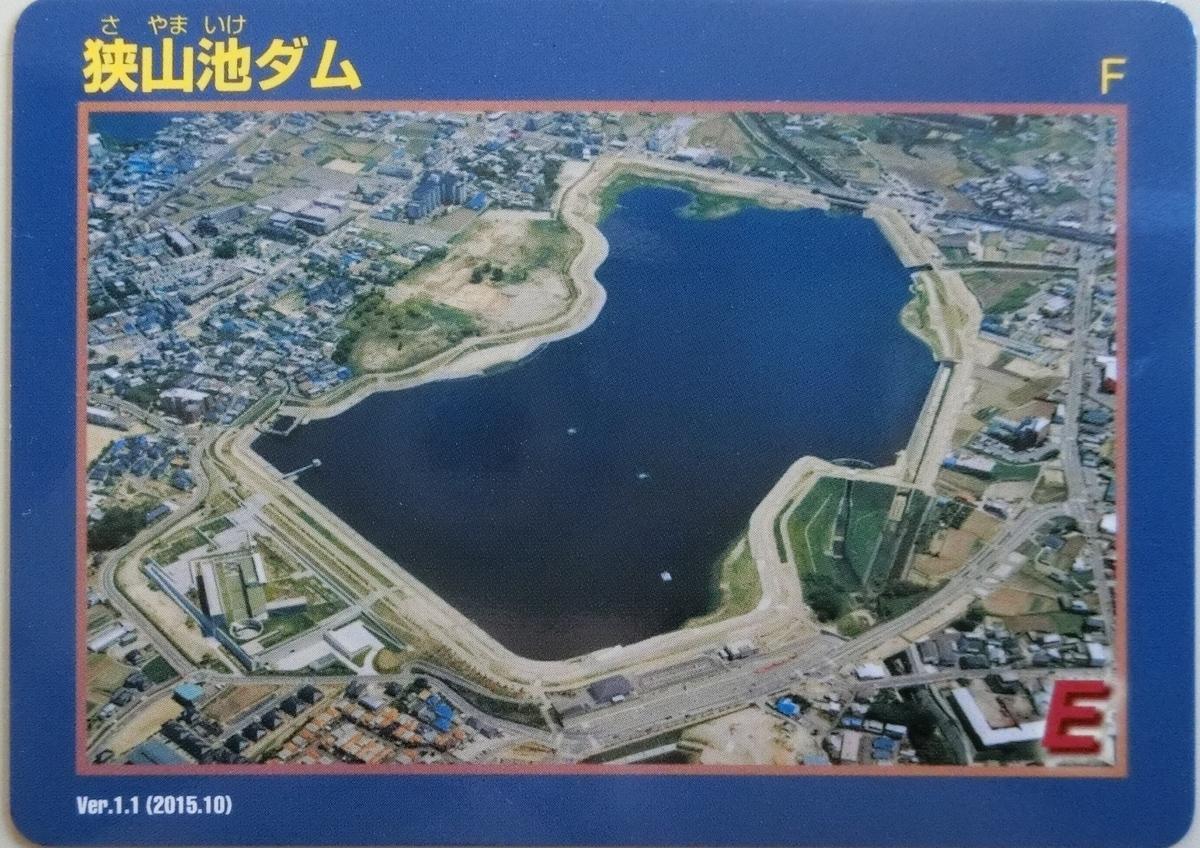 f:id:Ksuke-D:20200802153612j:plain