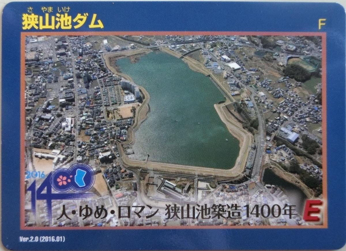 f:id:Ksuke-D:20200802153628j:plain