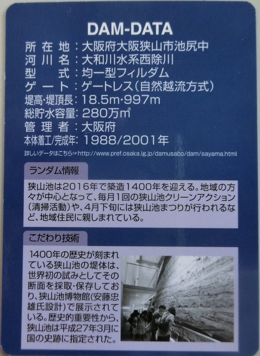 f:id:Ksuke-D:20200802153635j:plain
