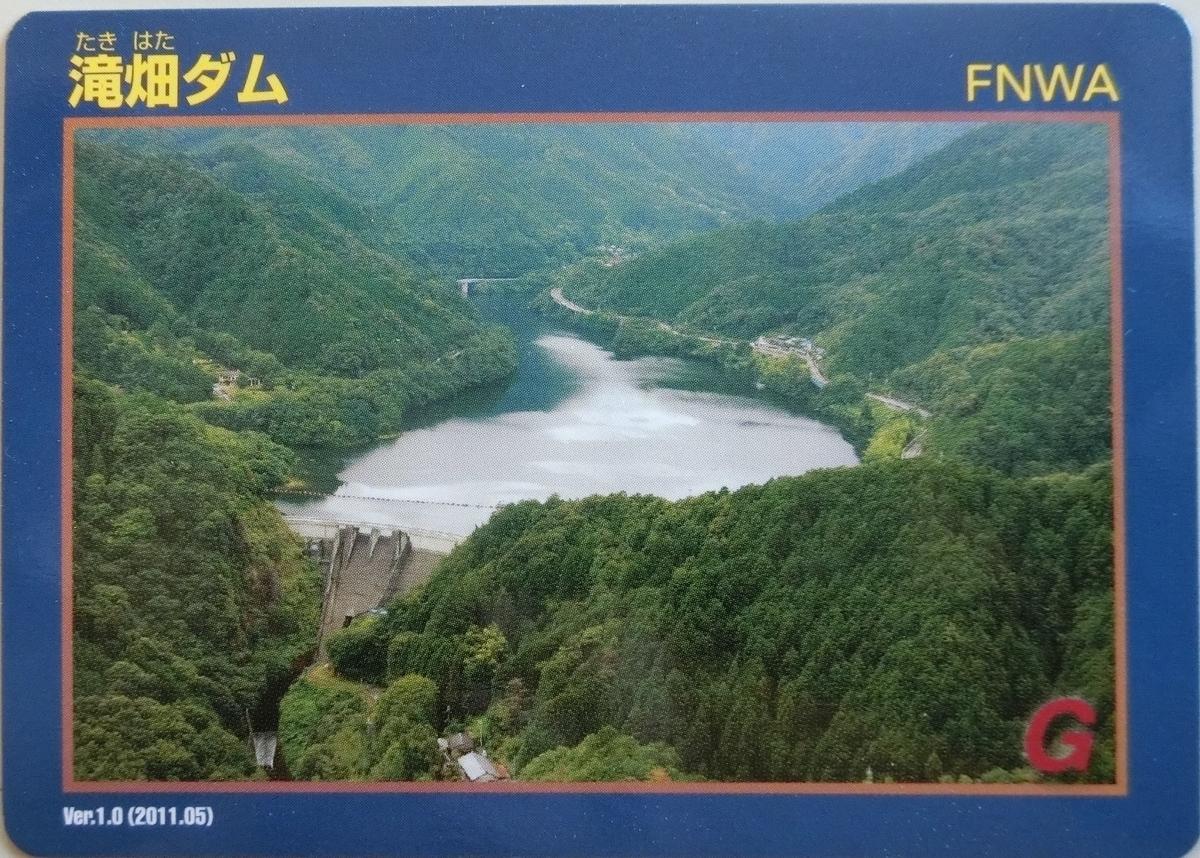 f:id:Ksuke-D:20200802160714j:plain