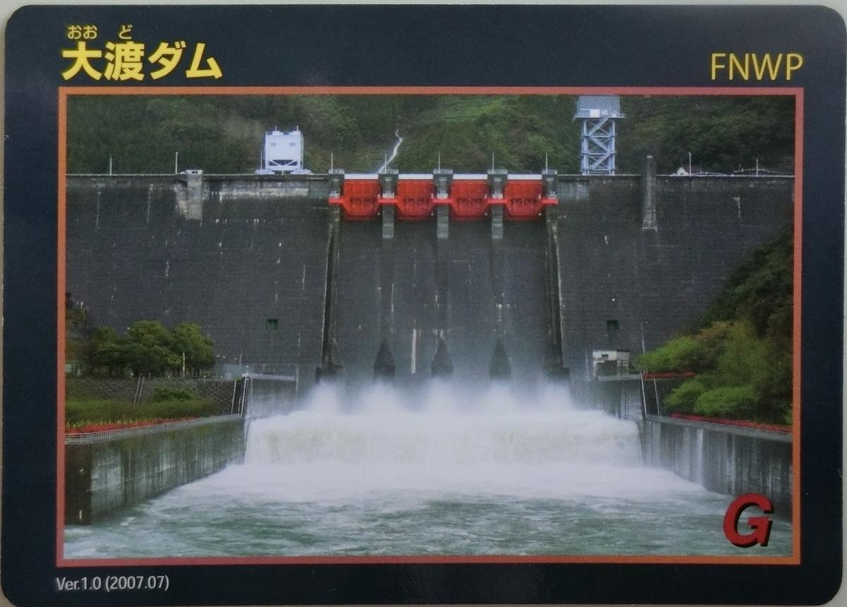 f:id:Ksuke-D:20200802163555j:plain