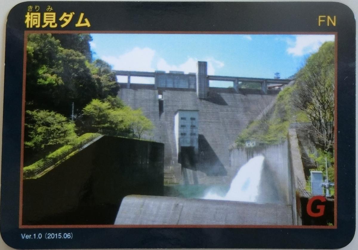 f:id:Ksuke-D:20200802163614j:plain