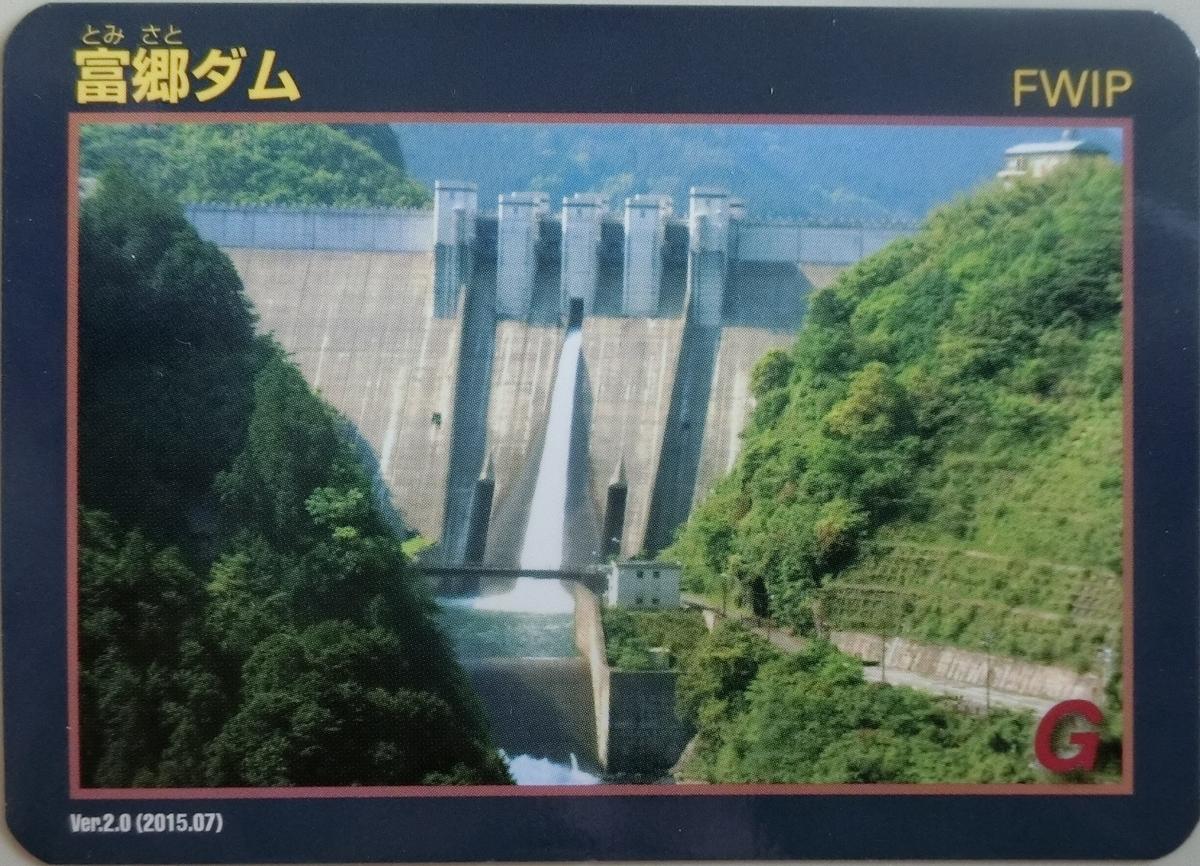 f:id:Ksuke-D:20200802165256j:plain