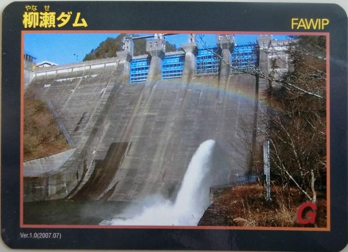 f:id:Ksuke-D:20200802165306j:plain
