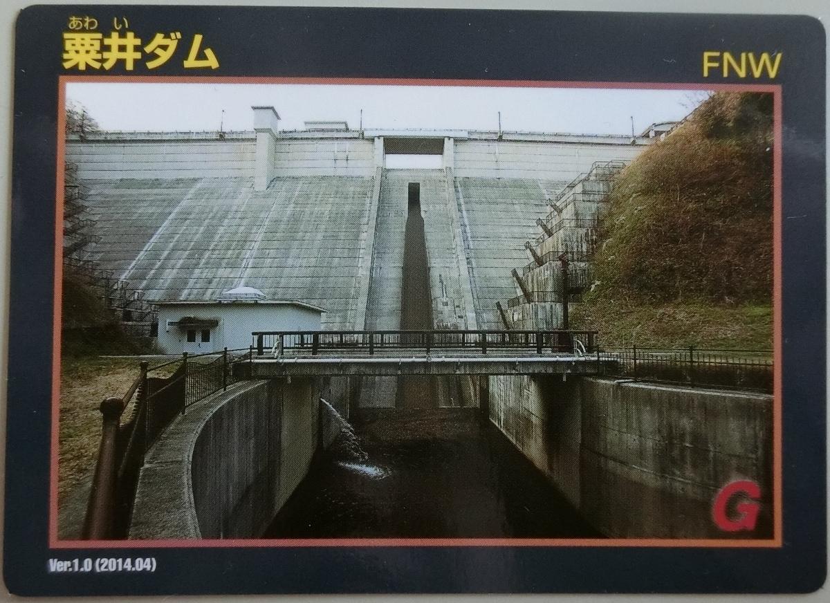 f:id:Ksuke-D:20200802172639j:plain