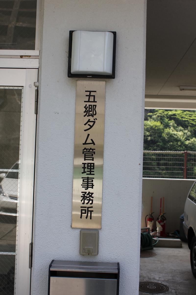 f:id:Ksuke-D:20200802173136j:plain