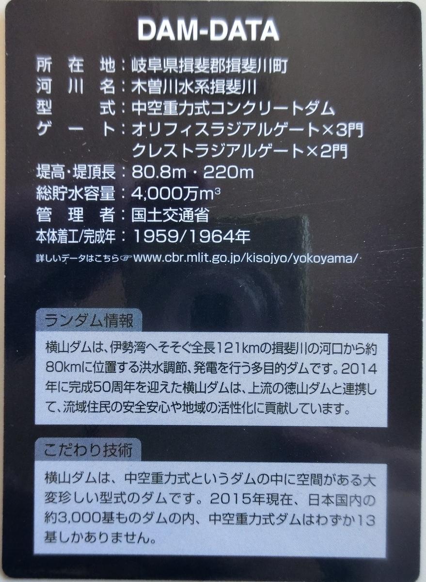 f:id:Ksuke-D:20200808135254j:plain