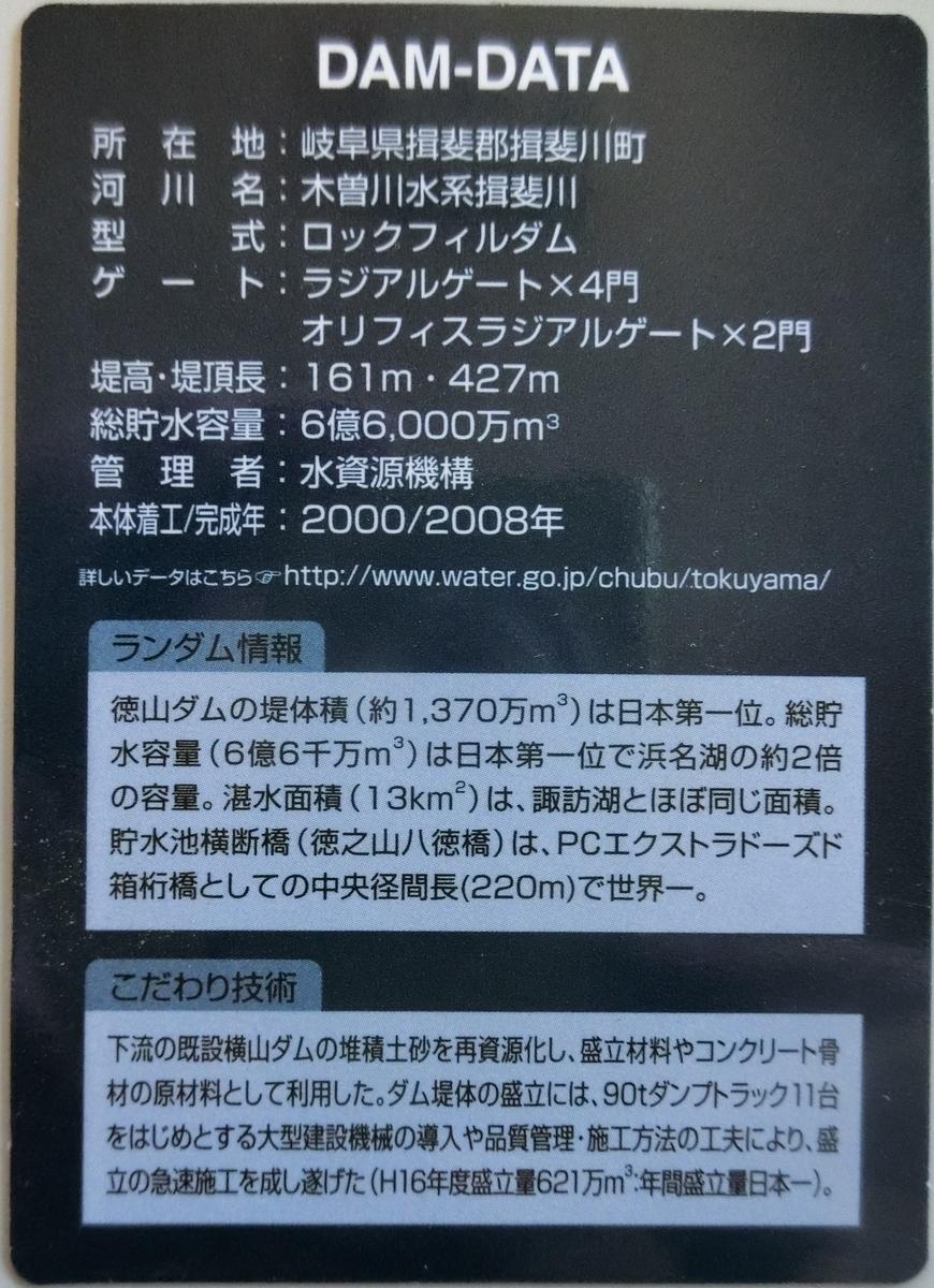 f:id:Ksuke-D:20200808144513j:plain
