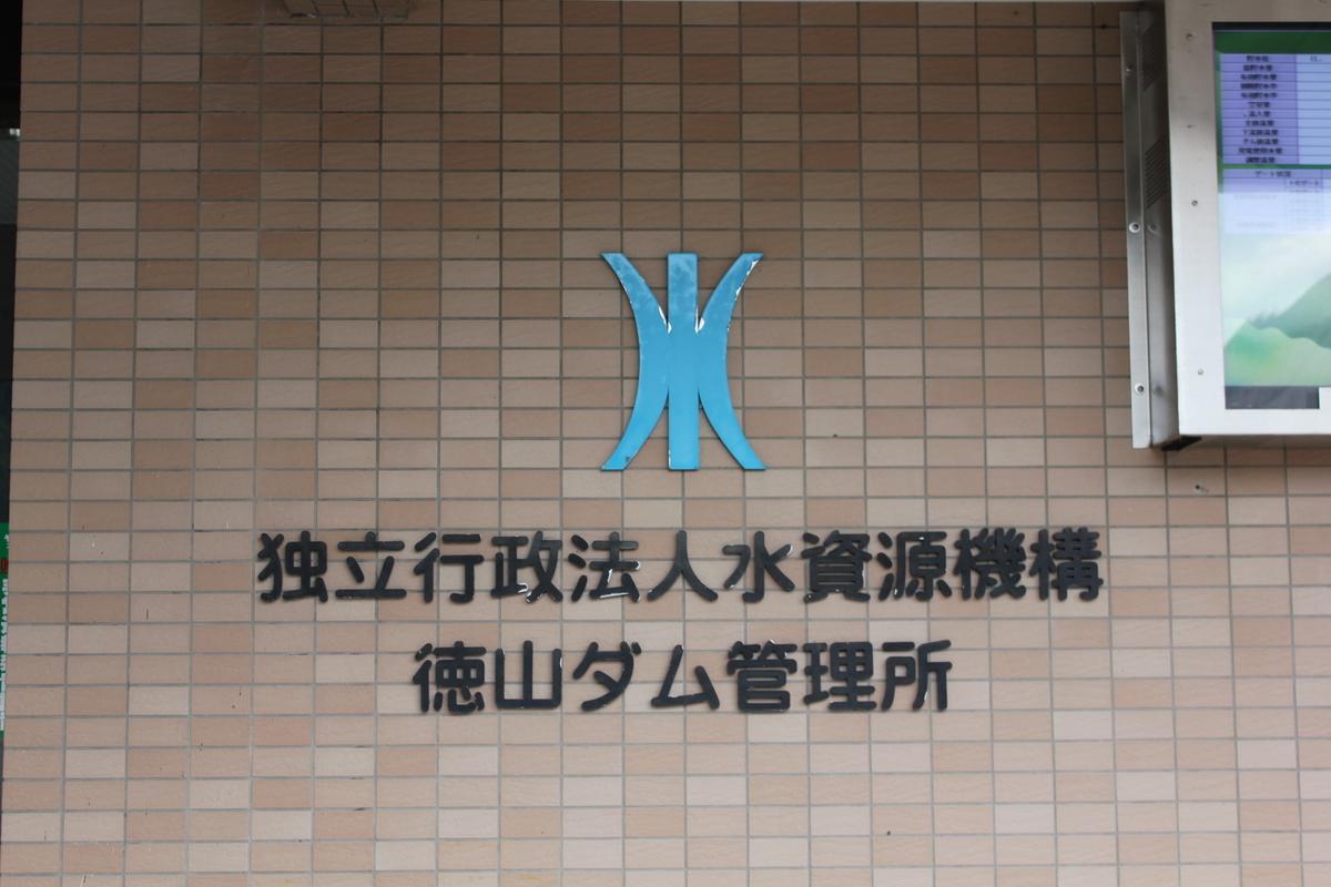 f:id:Ksuke-D:20200808144741j:plain