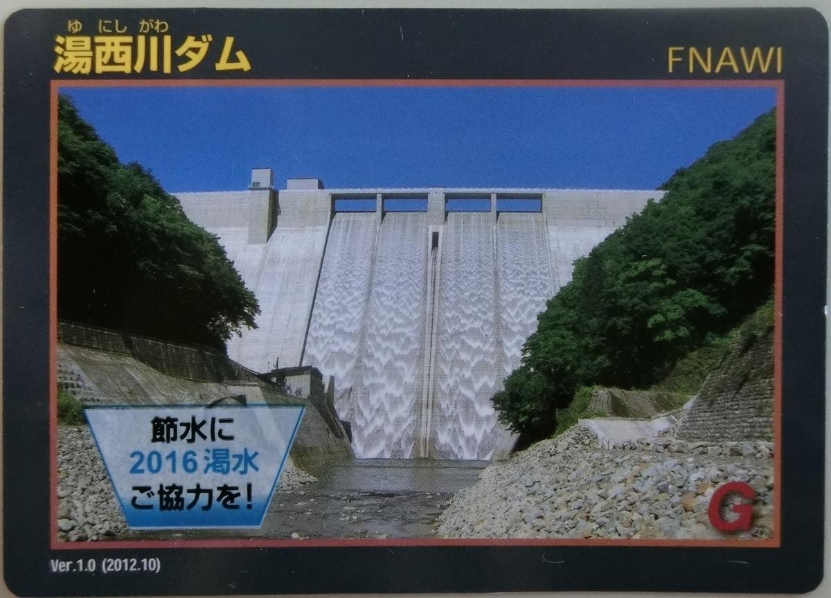 f:id:Ksuke-D:20200810135701j:plain