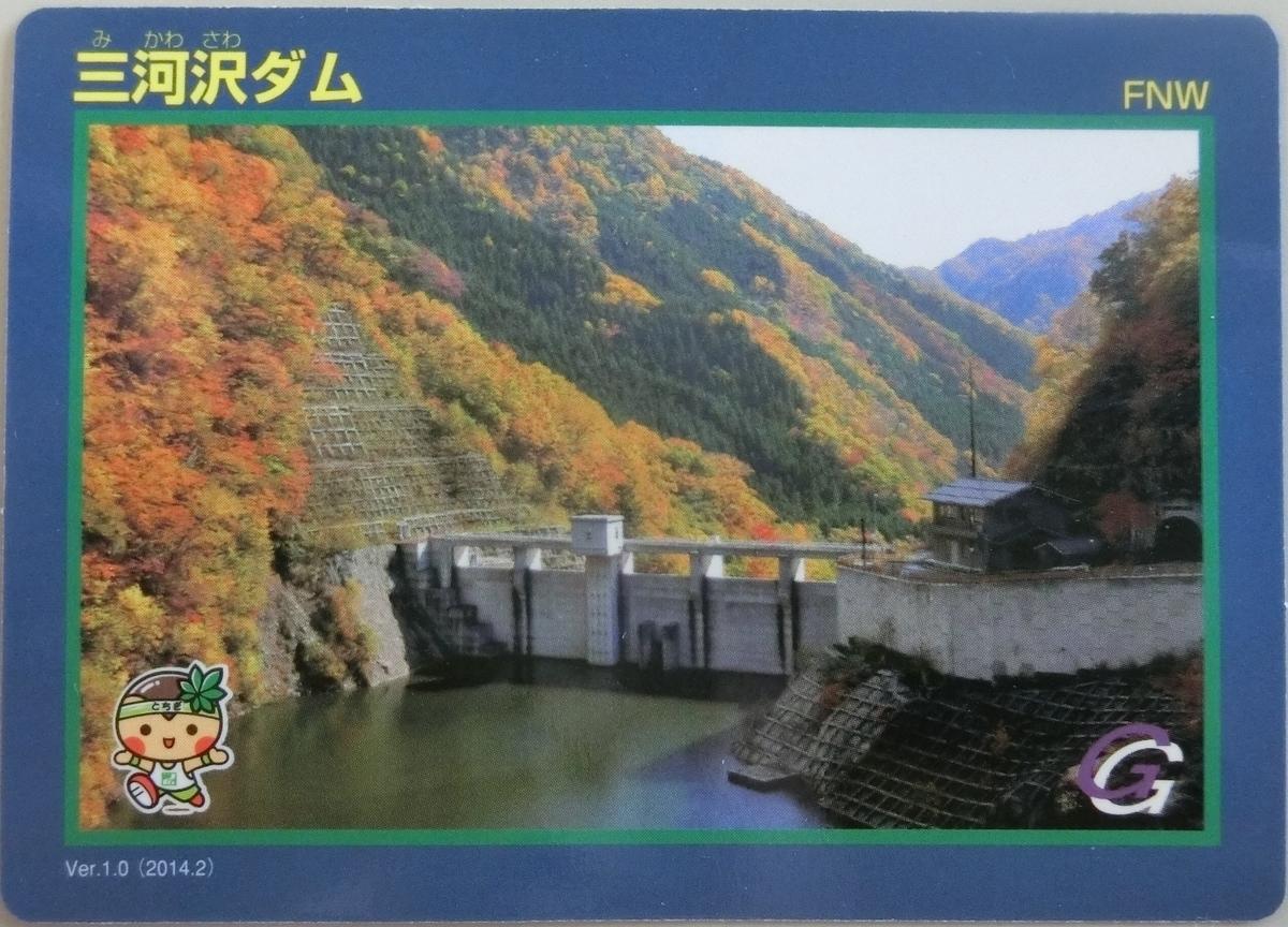 f:id:Ksuke-D:20200810135720j:plain