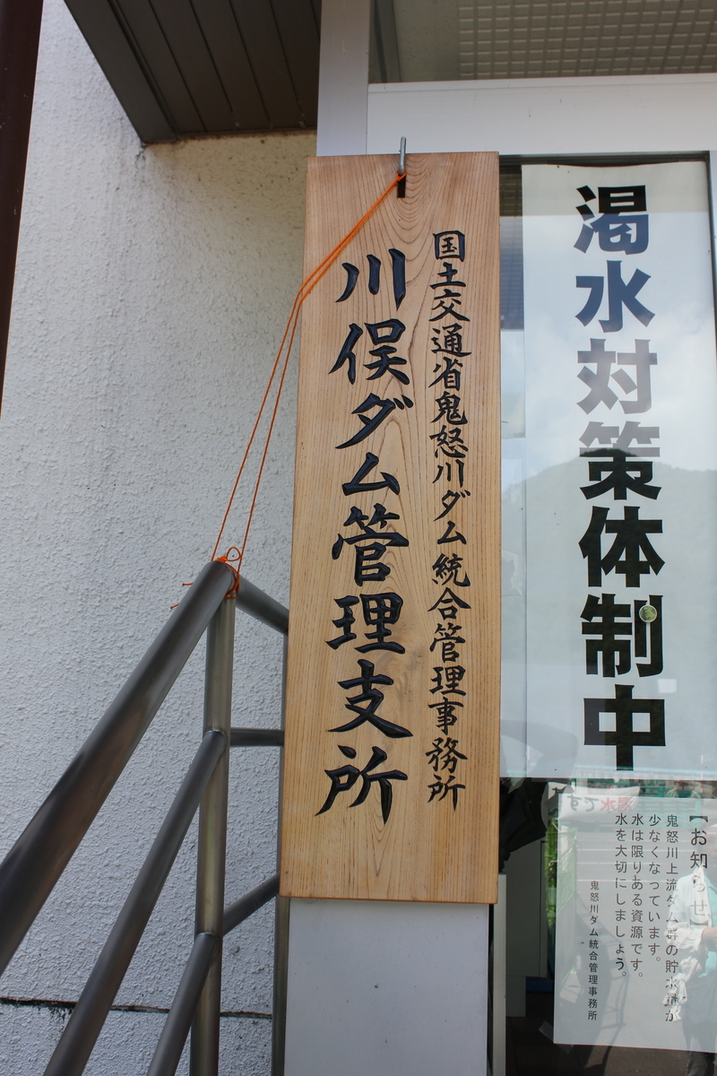 f:id:Ksuke-D:20200810135849j:plain
