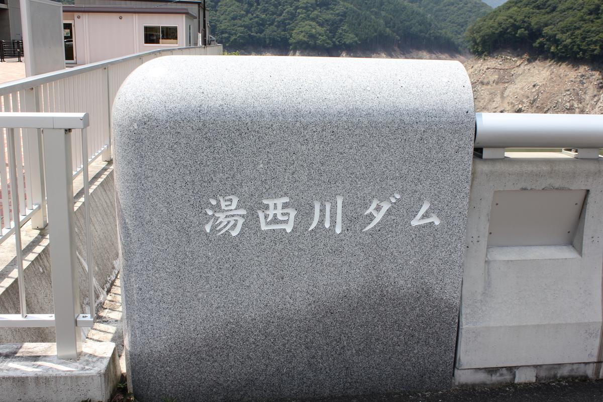 f:id:Ksuke-D:20200810141047j:plain