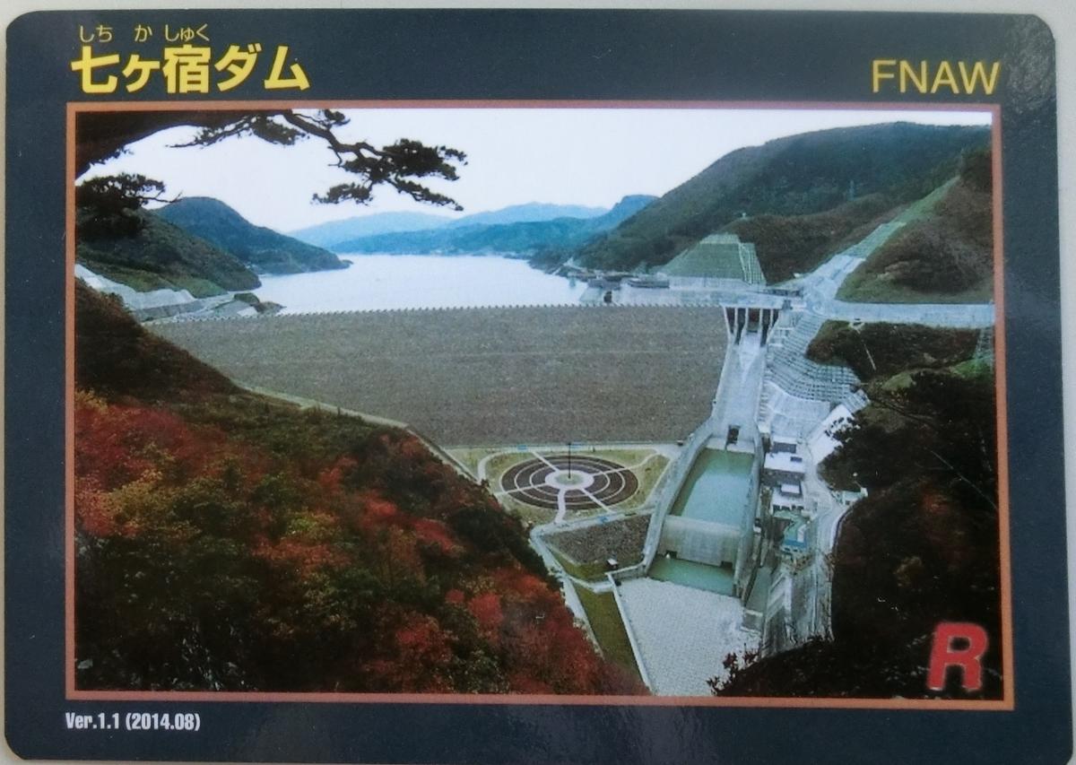 f:id:Ksuke-D:20200810143821j:plain