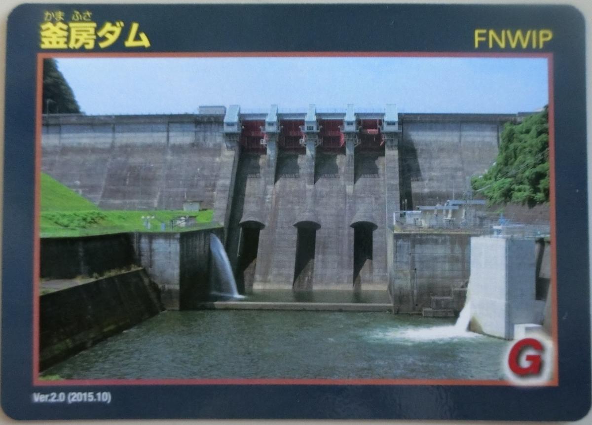 f:id:Ksuke-D:20200810143828j:plain